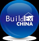 上海建筑水展