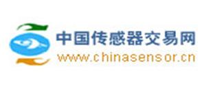 中国传感器交易网