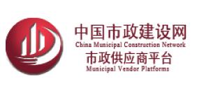 中国市政建设网