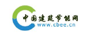 中国建筑节能网