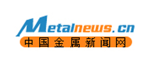 中国金属新闻网