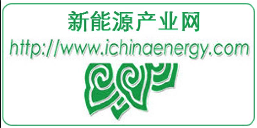 新能源产业网
