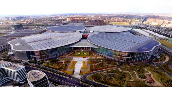 2020年第十三届世界环保博览会(世环会)事项