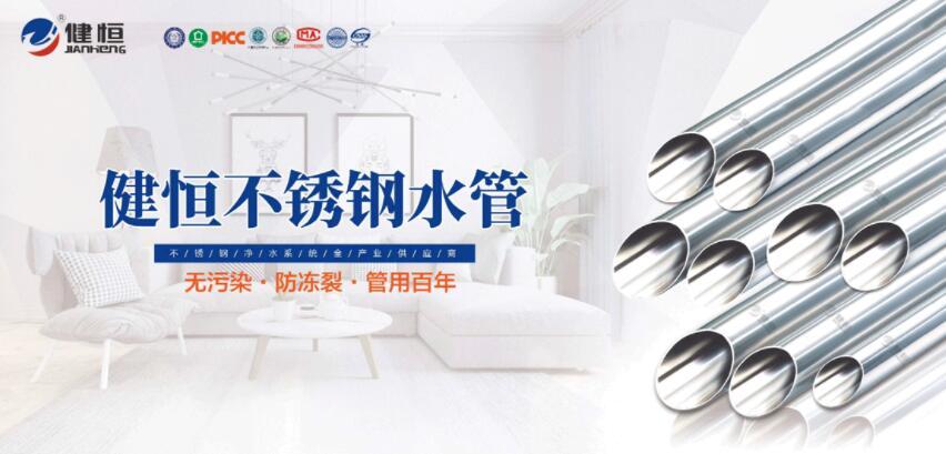 浙江健恒参编《湖南城镇二次供水设施技术标准》