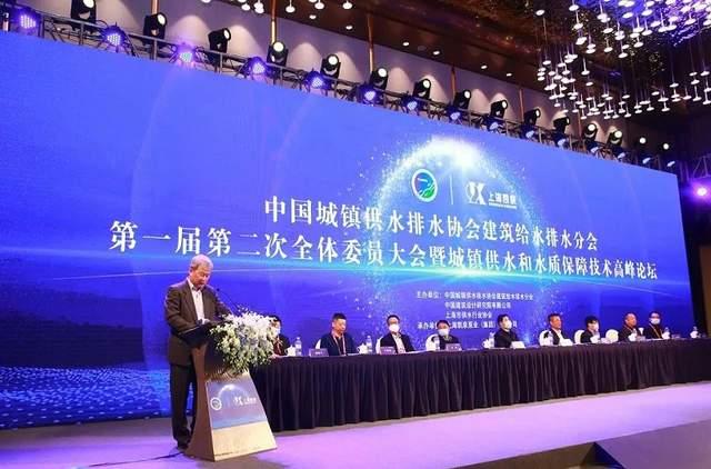 2021新年伊始,共商给排水行业技术升级发展之路!