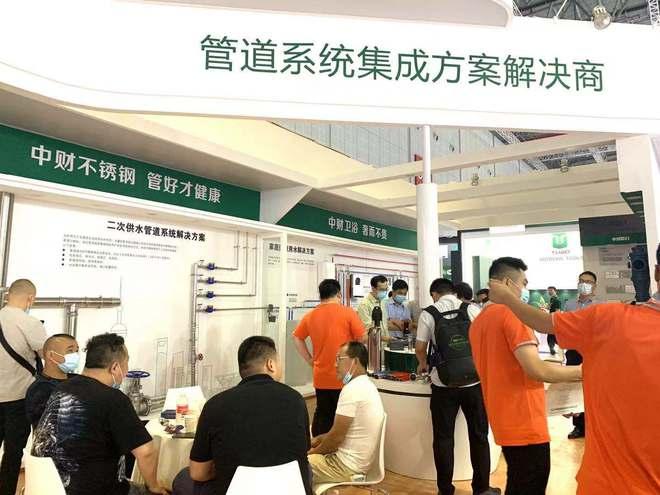 中财管道陆海东:市场明显回暖 业绩增长超出预期
