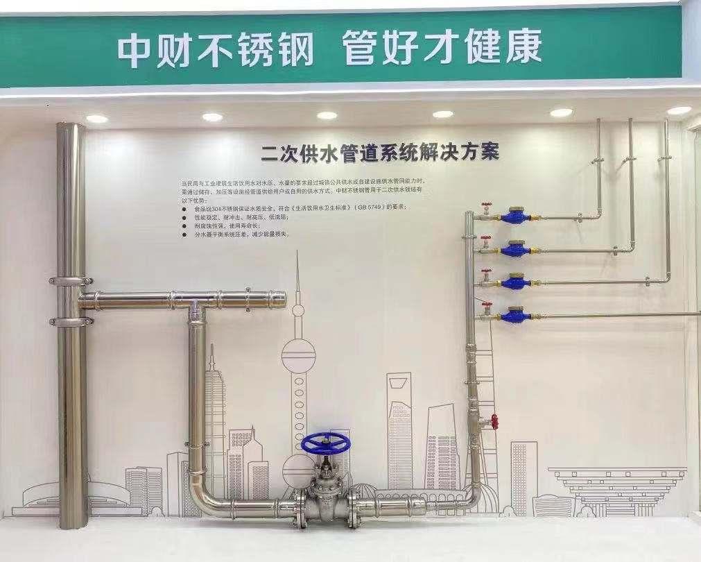 中高层住宅二次供水改造对小区供水的好处